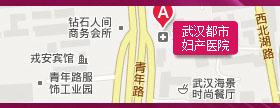 武汉最好的妇科医院